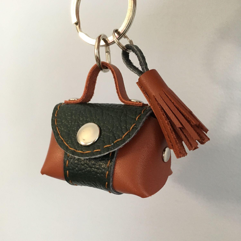 Брелок-сумочка из натуральной кожи