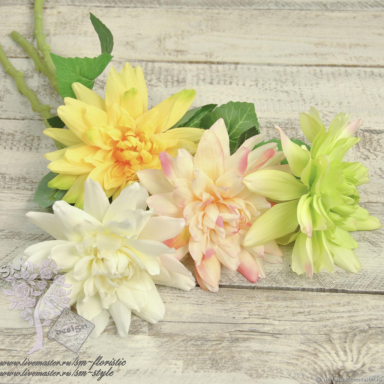 Далия остроконечная (4 расцветки), Цветы искусственные, Москва,  Фото №1