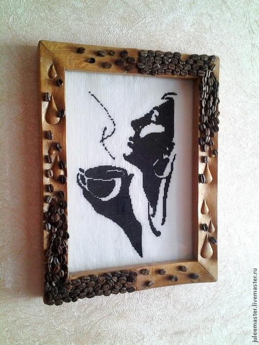 Julee Master `Аромат кофе`
