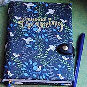 Канцелярские товары handmade. Livemaster - original item Diary Dream!. Handmade.