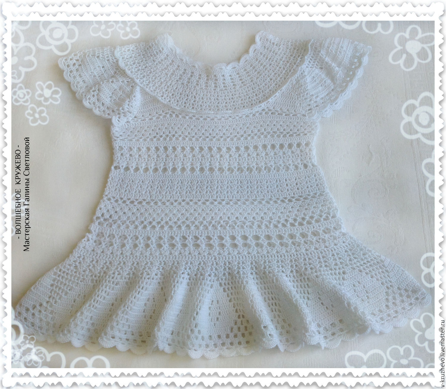 """Knitted baby T shirt for girl crochet """"My angel"""" – shop online on"""