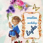 Creative workshop lapka - Ярмарка Мастеров - ручная работа, handmade