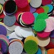 Материалы для творчества ручной работы. Ярмарка Мастеров - ручная работа Фетровые кружочки, диаметр 3 см цвета микс. Handmade.