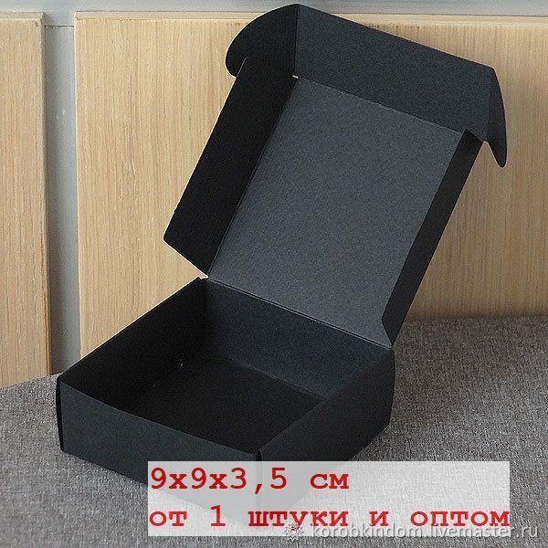 9х9х3,5 - черная с откидной крышкой коробка, Упаковка, Санкт-Петербург, Фото №1