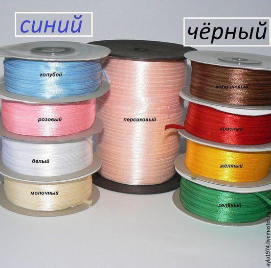 Другие виды рукоделия ручной работы. Ярмарка Мастеров - ручная работа. Купить Лента атласная 3 мм,11 цветов. Handmade.