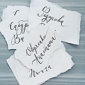 Карточки ручной работы. Ярмарка Мастеров - ручная работа Рассадочные карточки каллиграфия. Handmade.