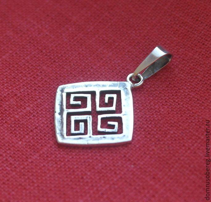 Купить ДУХОВНАЯ СВАСТИКА (РЕПЛИКА 12 ВЕК) - серебряный, оберег, оберег ручной работы