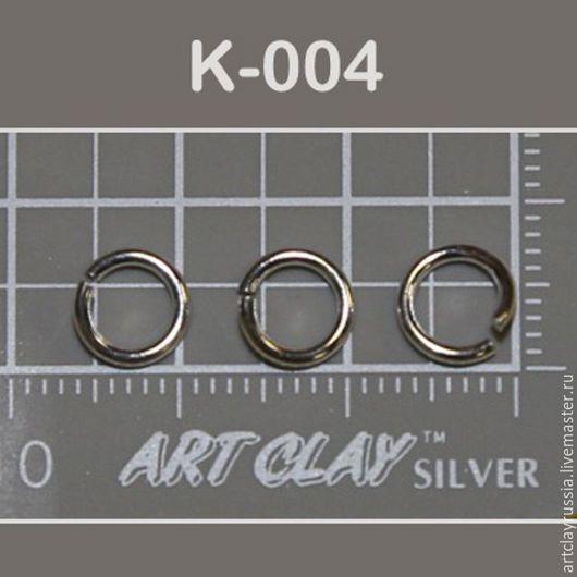 Для украшений ручной работы. Ярмарка Мастеров - ручная работа. Купить Соединительное кольцо 6 мм, К-004. Handmade.
