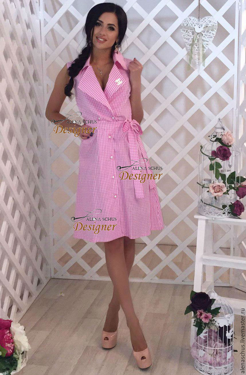 Платье Сарафан С Доставкой