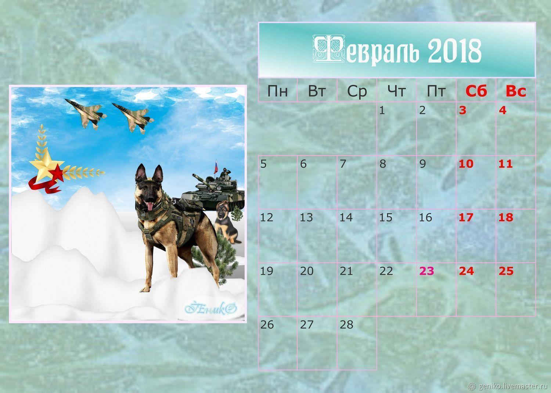 второй лист календаря )), Фотокартины, Владивосток,  Фото №1