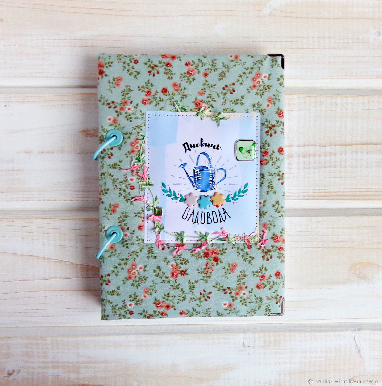 Дневник садовода блокнот, Блокноты, Тула,  Фото №1