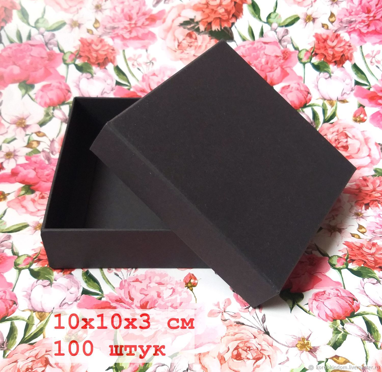 10х10х3 - черные коробки крышка-дно, упаковка 100 штук, Упаковка, Санкт-Петербург, Фото №1