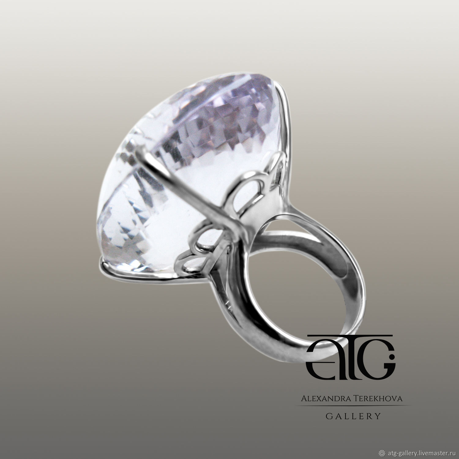 Large ring a luxurious amethyst quartz Carat 143.20
