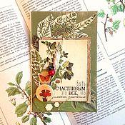Открытки ручной работы. Ярмарка Мастеров - ручная работа Ботаническая открытка. Handmade.