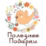 Полина (polzapodarki) - Ярмарка Мастеров - ручная работа, handmade
