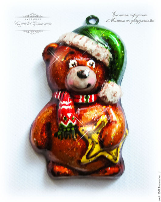 """Новый год 2017 ручной работы. Ярмарка Мастеров - ручная работа. Купить Ёлочная игрушка """"Мишка со звёздочкой"""". Handmade. Разноцветный"""