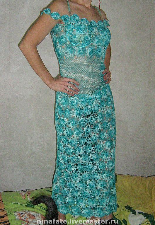 Платье-сарафан Бирюза