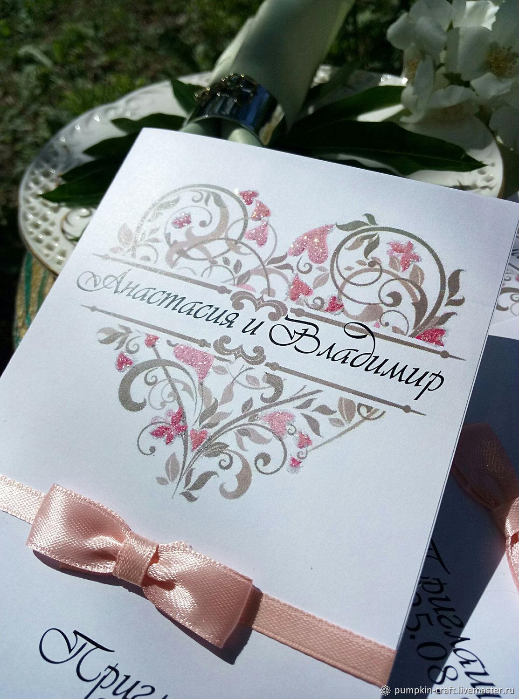 Картинки днем, размеры пригласительных открыток на свадьбу