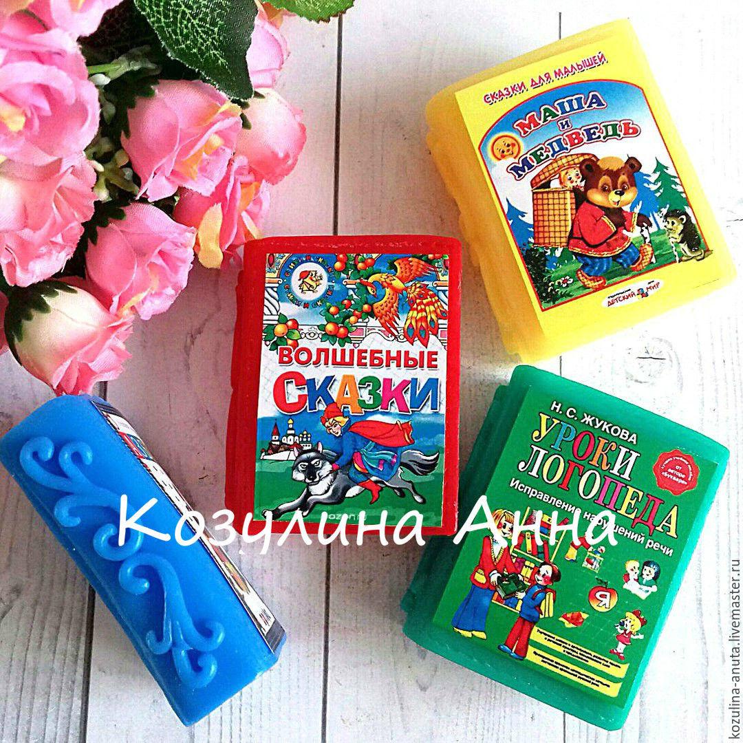 мыло книга,книга в подарок,учителю,учительнице,ученику,ученице,мыло книга,мыло учебник,мыло сказки