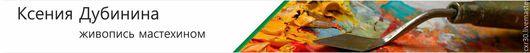 Баннеры для Магазинов мастеров ручной работы. Ярмарка Мастеров - ручная работа. Купить Создание Банера, Визиток, Буклетов, Афиш и Каталогов. Handmade.