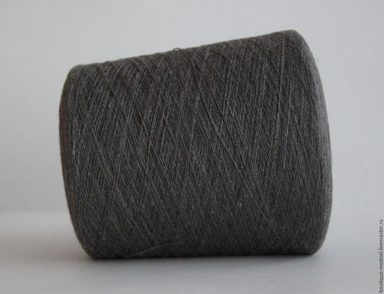пряжа для вязания люкс троицк
