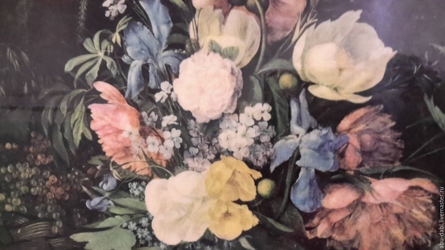 Reproduction of a Soviet painting large 1960s.FRUITS and FLOWERS.FILL PLASTIC, Vintage interior, Moscow,  Фото №1