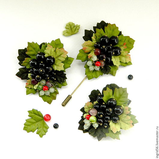 Брошь из кожи и замши Черная смородина мини 3 варианта. брошь из кожи, маленькая брошь, брошь смородина, черная смородина, украшения с ягодами, подарок женщине девушке, летние украшения, брошь с ягодо