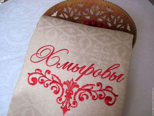 Полотенце с вышивкой, Именной подарок, Именная вышивка, Вышитое полотенце, Кухня ручной работы