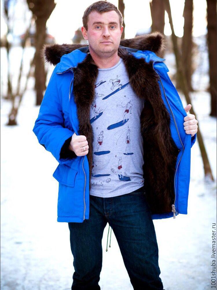 Куртка парка купить Москва