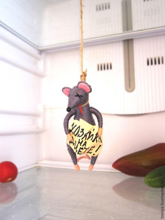 """Магниты ручной работы. Ярмарка Мастеров - ручная работа. Купить Мышь в холодильник """"Хозяйка на диете!"""". Handmade. Мышь повесилась, розыгрыш"""