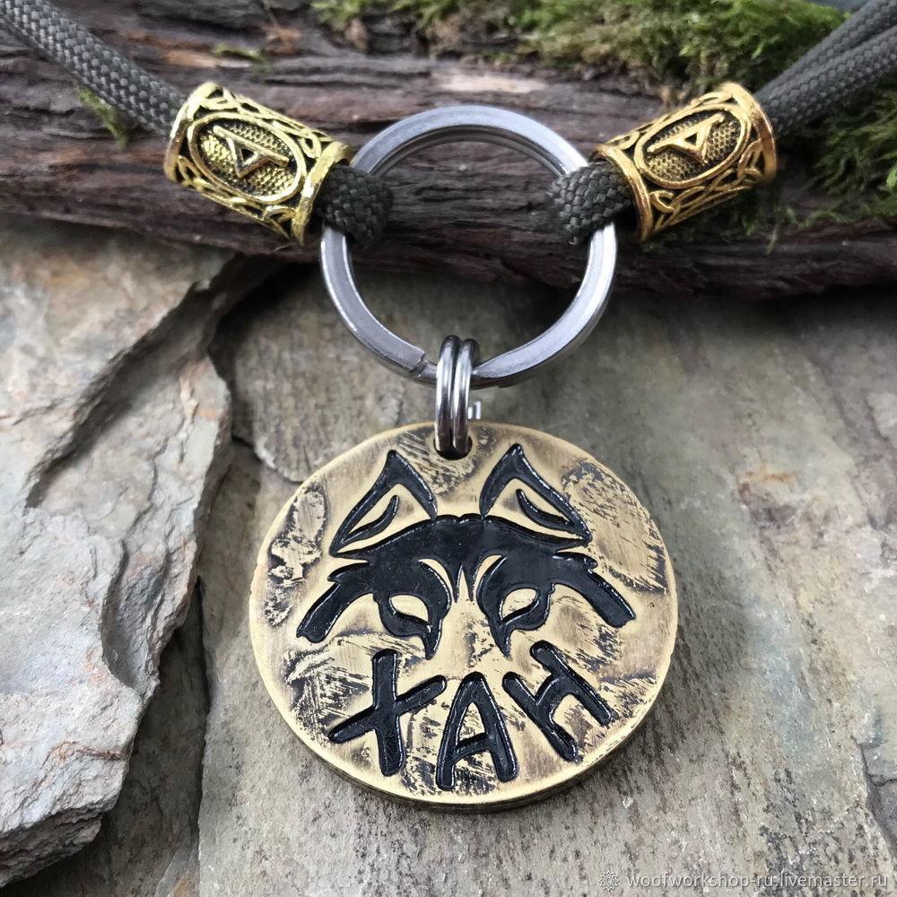 Addressee medallion for husky, Badges, Sochi,  Фото №1