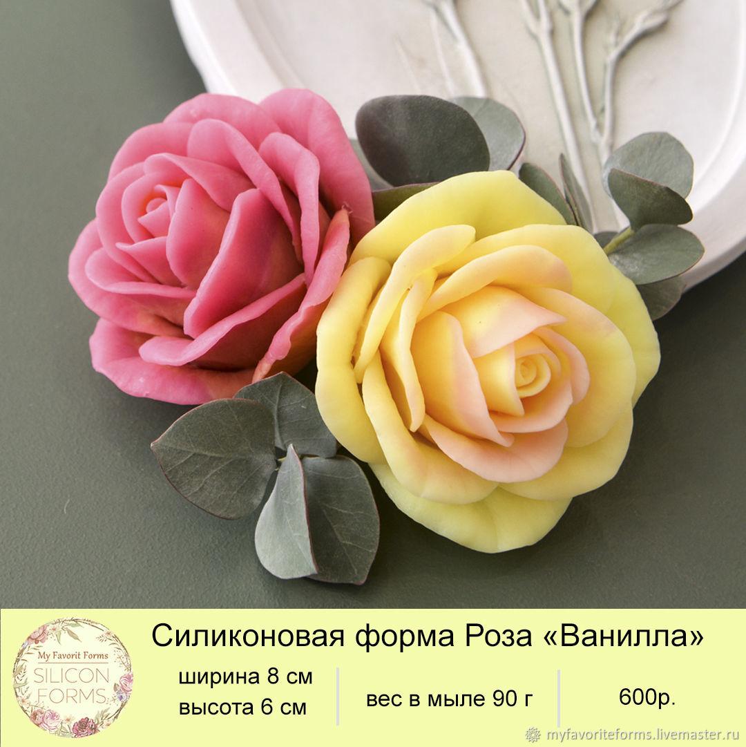 Silicone soap mold ' rose vanilla', Form, Zheleznodorozhny,  Фото №1