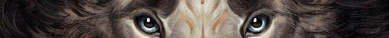 Тотемные звери (Morand)