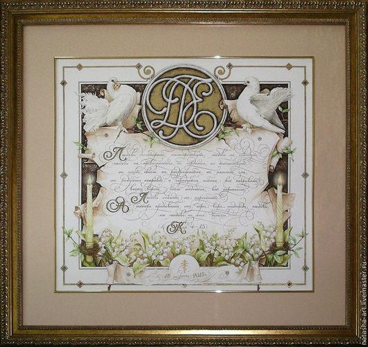 Символизм ручной работы. Ярмарка Мастеров - ручная работа. Купить На венчание. Handmade. Белый, Голуби, вензель