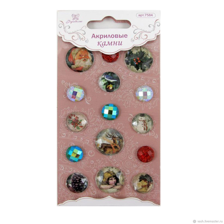 №1 Акриловые камни