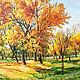 Пейзаж ручной работы. Ярмарка Мастеров - ручная работа. Купить Золотая осень. Картина маслом. 30х40см. Handmade. Рыжий
