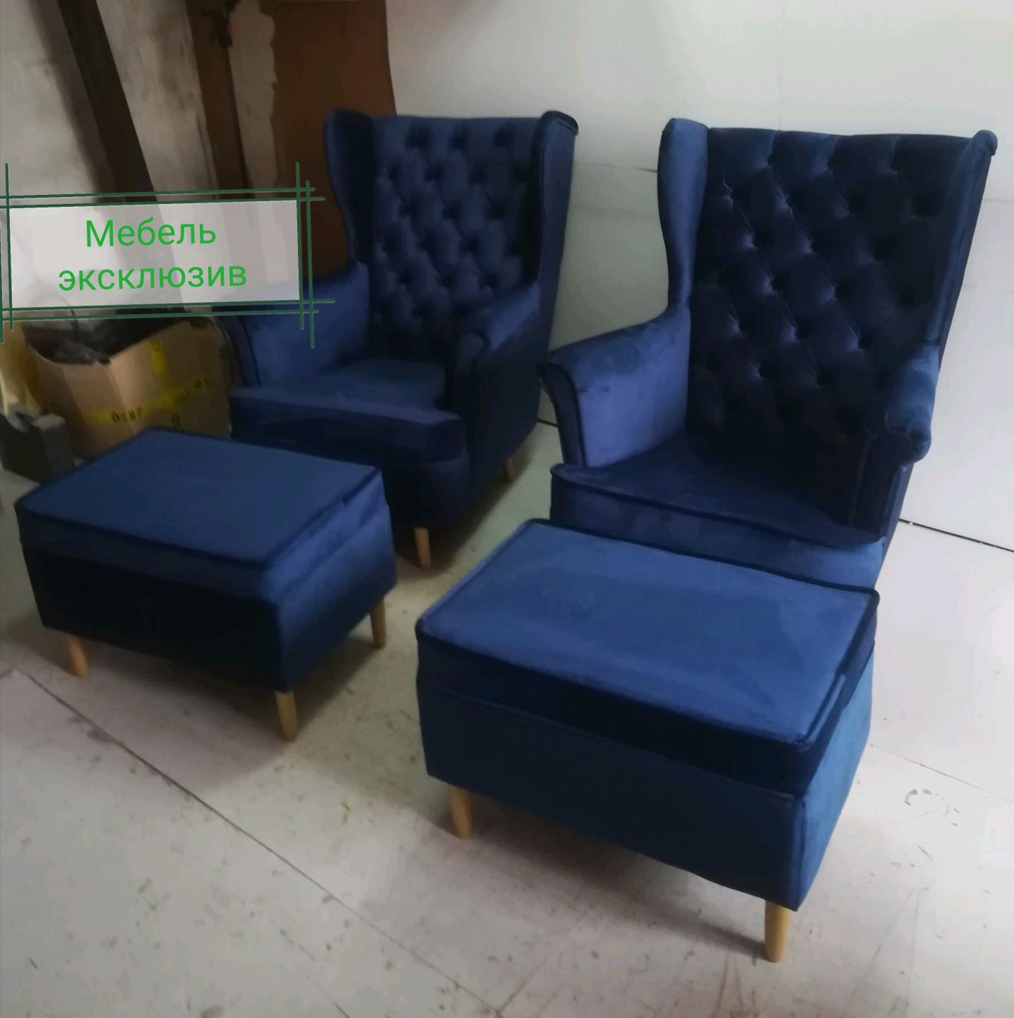 Кресло+Банкетка, Кресла, Барнаул,  Фото №1