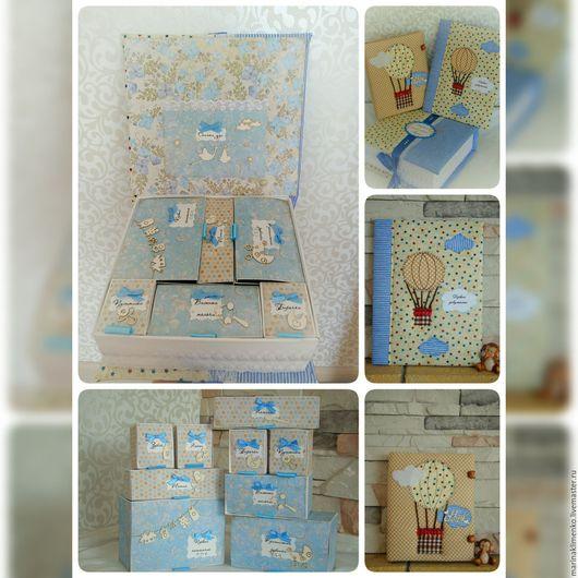 Набор для мамы и малыша,в который входят мамины сокровища,мамин дневник и папка для первых документов