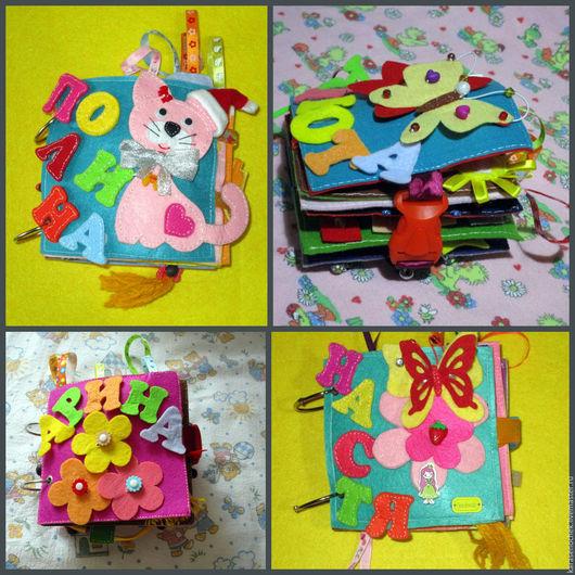 Развивающие игрушки ручной работы. Ярмарка Мастеров - ручная работа. Купить детская развивающая книга из фетра. Handmade. Комбинированный