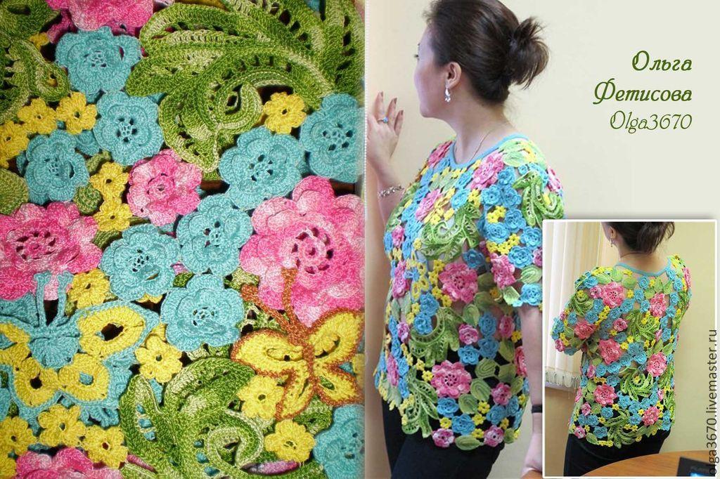 одежда по низким ценам вязаная кофта с цветами доставка