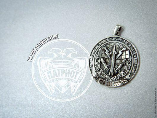 Гравировка на ленте медальона ПВО бесплатна, даты по бокам ленты в данной работе соответствуют дате службы обладателя кулона.