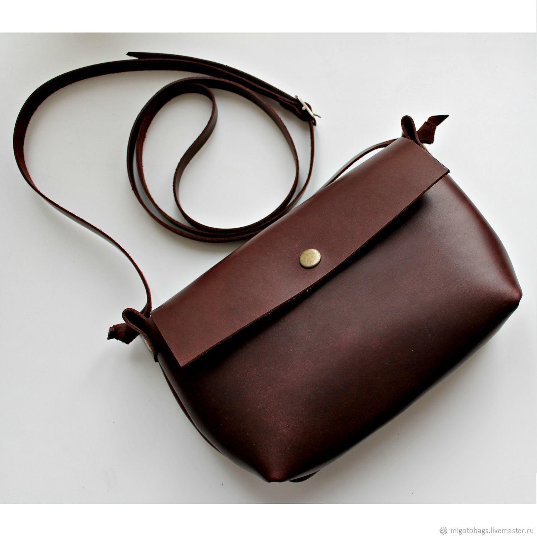 7795bd284fa1 Женские сумки ручной работы. Ярмарка Мастеров - ручная работа. Купить  Кожаная женская сумка через ...