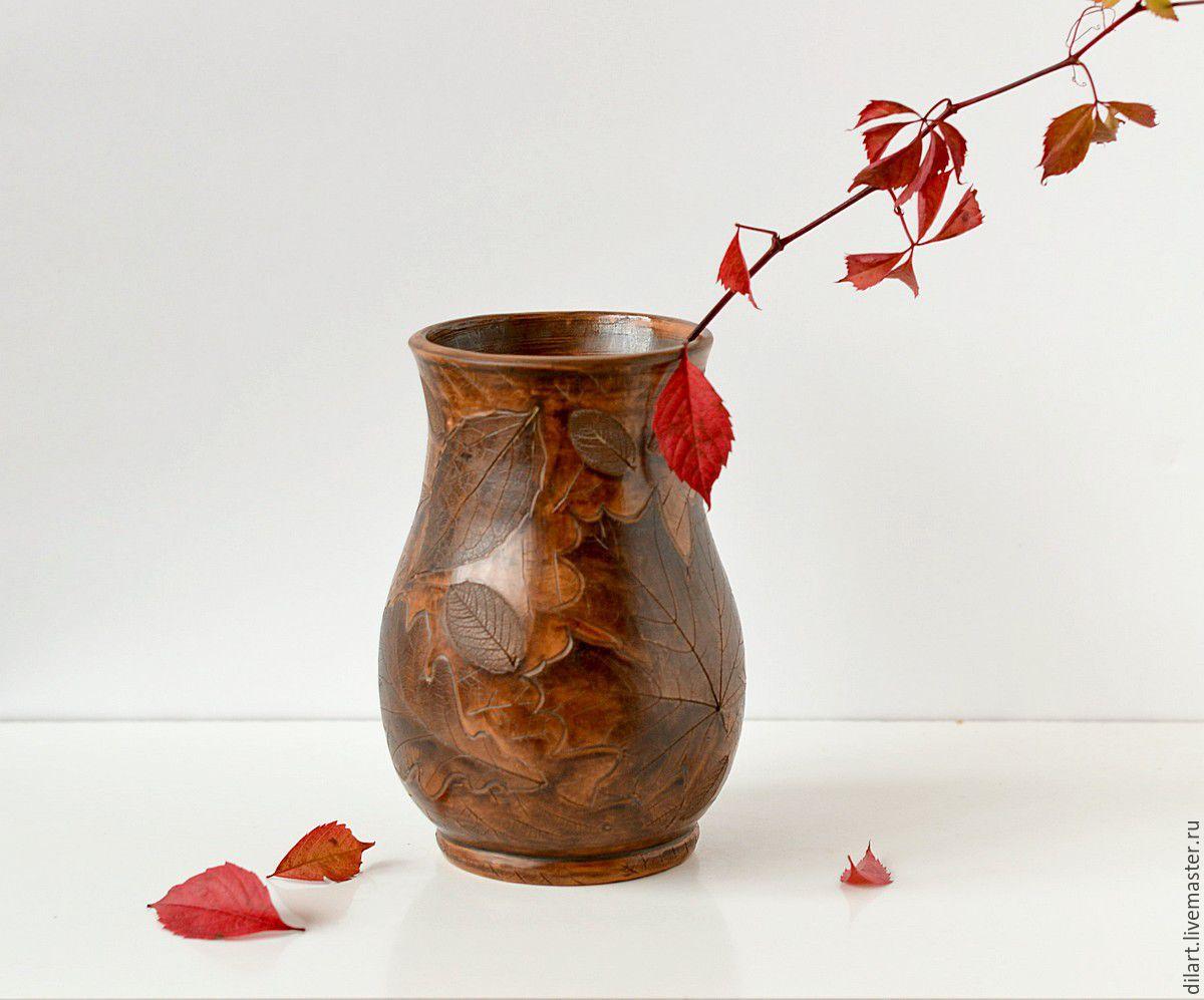 Ваза для цветов керамическая Листопад подарок женщине