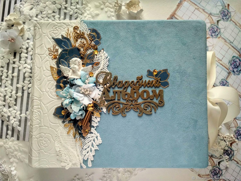 Свадебный альбом с цветами, альбом на свадьбу синий, Подарки, Пинск,  Фото №1