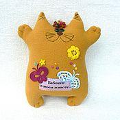 Куклы и игрушки ручной работы. Ярмарка Мастеров - ручная работа Кот Бабочки в моем животе.... Handmade.