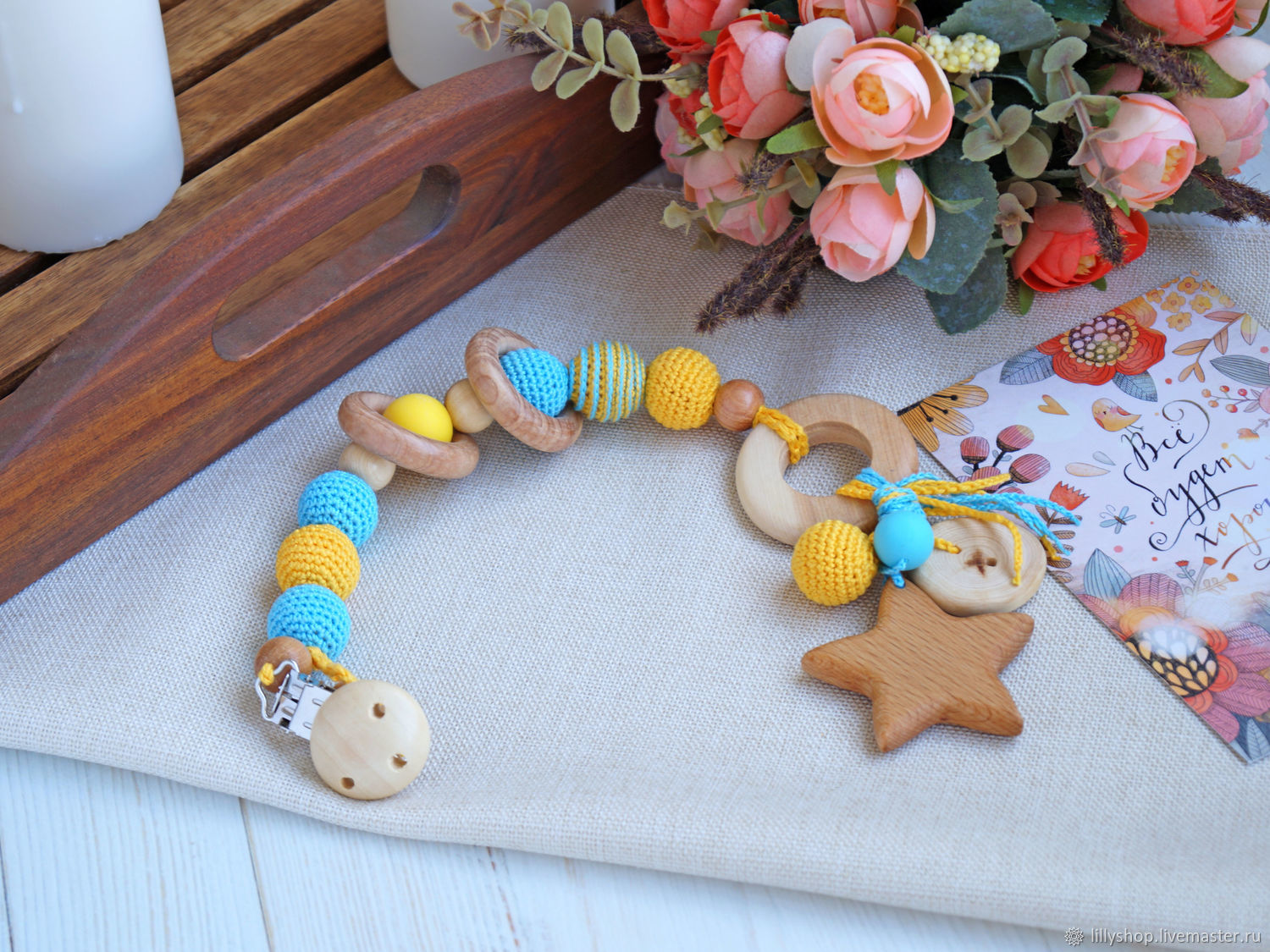 Teething toy, teething toy-teether clip on 'a Sunny morning', Teethers and rattles, St. Petersburg,  Фото №1