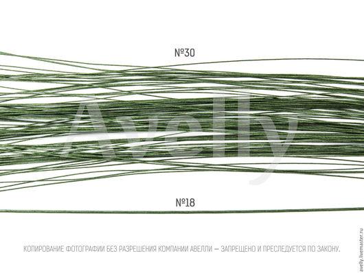 Другие виды рукоделия ручной работы. Ярмарка Мастеров - ручная работа. Купить Проволока для цветов №30,в бумажной обмотке зеленая, 30 см, 100 шт,А13. Handmade.