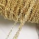 Для украшений ручной работы. Ярмарка Мастеров - ручная работа. Купить Цепочка 1,5х2мм (золотистая), 1 метр. Handmade.
