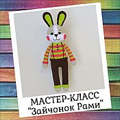 handmade. Livemaster - original item Master class on the creation of knitted toys