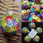 Подарки к праздникам ручной работы. Ярмарка Мастеров - ручная работа набор шаров Коты разноцветные, ручная роспись. Handmade.